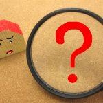 引越し業者はどうやって決める?失敗しない引越し業者の決め方