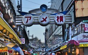 【学生におすすめの東京の街14】上野
