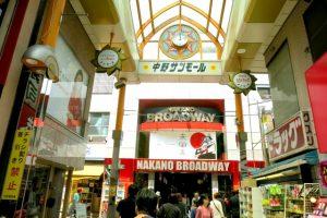 【学生におすすめの東京の街9】中野